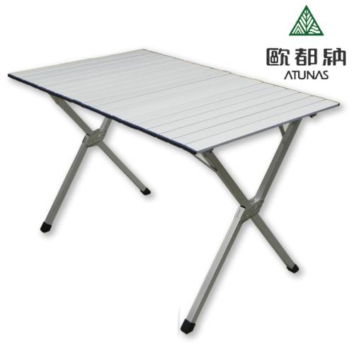 【ATUNAS 歐都納】加大6人快速搭建鋁合金蛋捲桌.露營餐桌.折疊桌/(承重20kg_附收納袋)/A-D1501