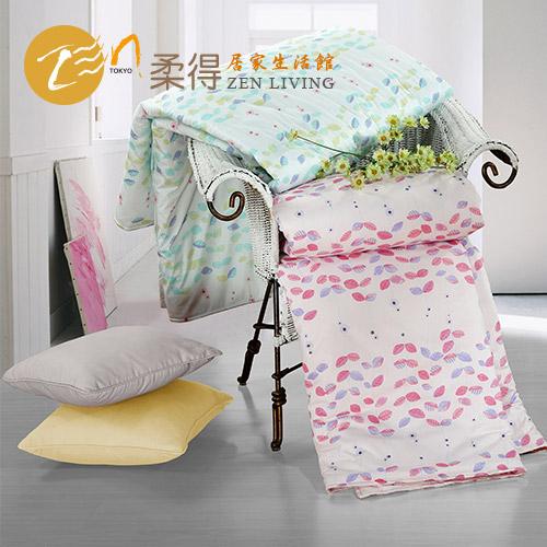 【柔得寢飾】ZEN 纖纖葉語精梳棉涼被-粉紅色/綠色(雙人尺寸)