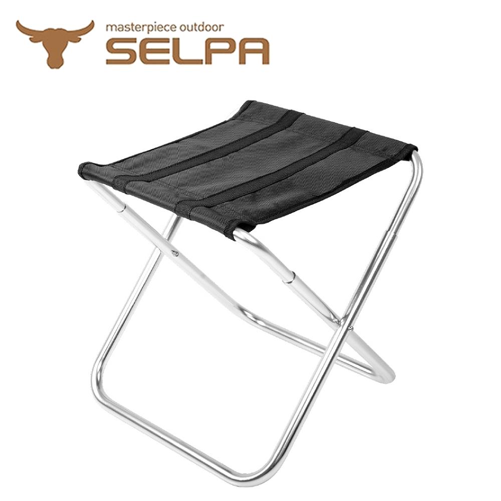 【韓國SELPA】加大型鋁合金戶外折疊椅/釣魚椅/摺疊凳