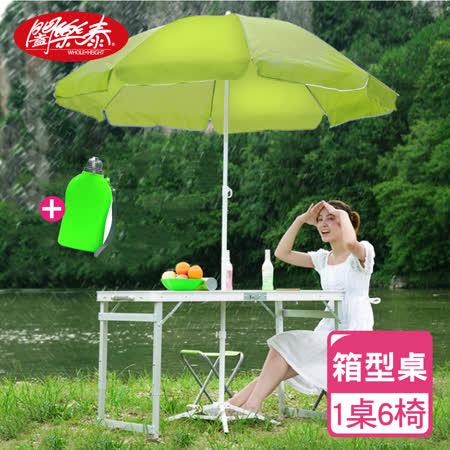 《闔樂泰》 一桌六椅+休閒傘超值組