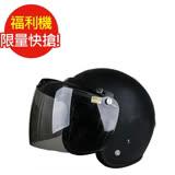 (福利品)響尾蛇安全帽帽簷式行車記錄器HS-85(九成新)