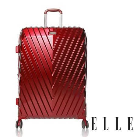 ELLE V型鐵塔系列 20吋防刮行李箱