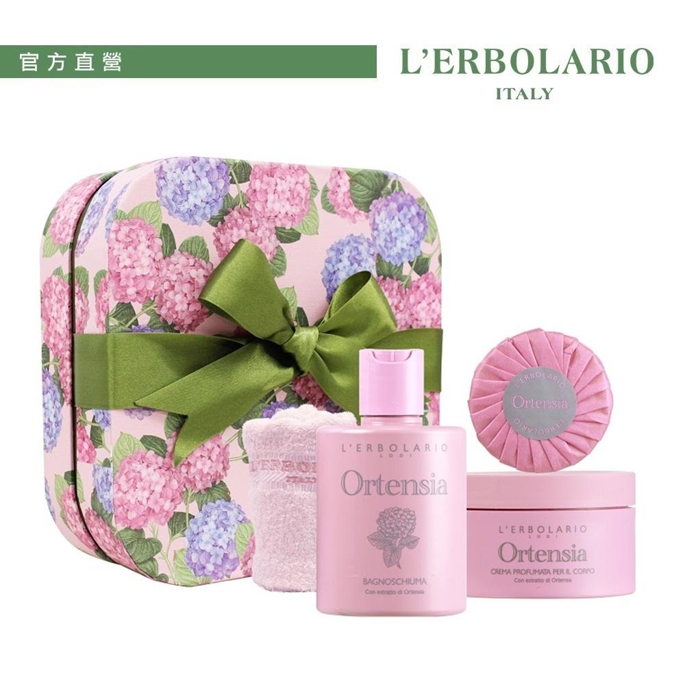 蕾莉歐  錦繡幸福禮盒