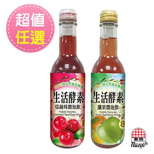 【生活】酵素微泡飲 300ml 任選x24瓶