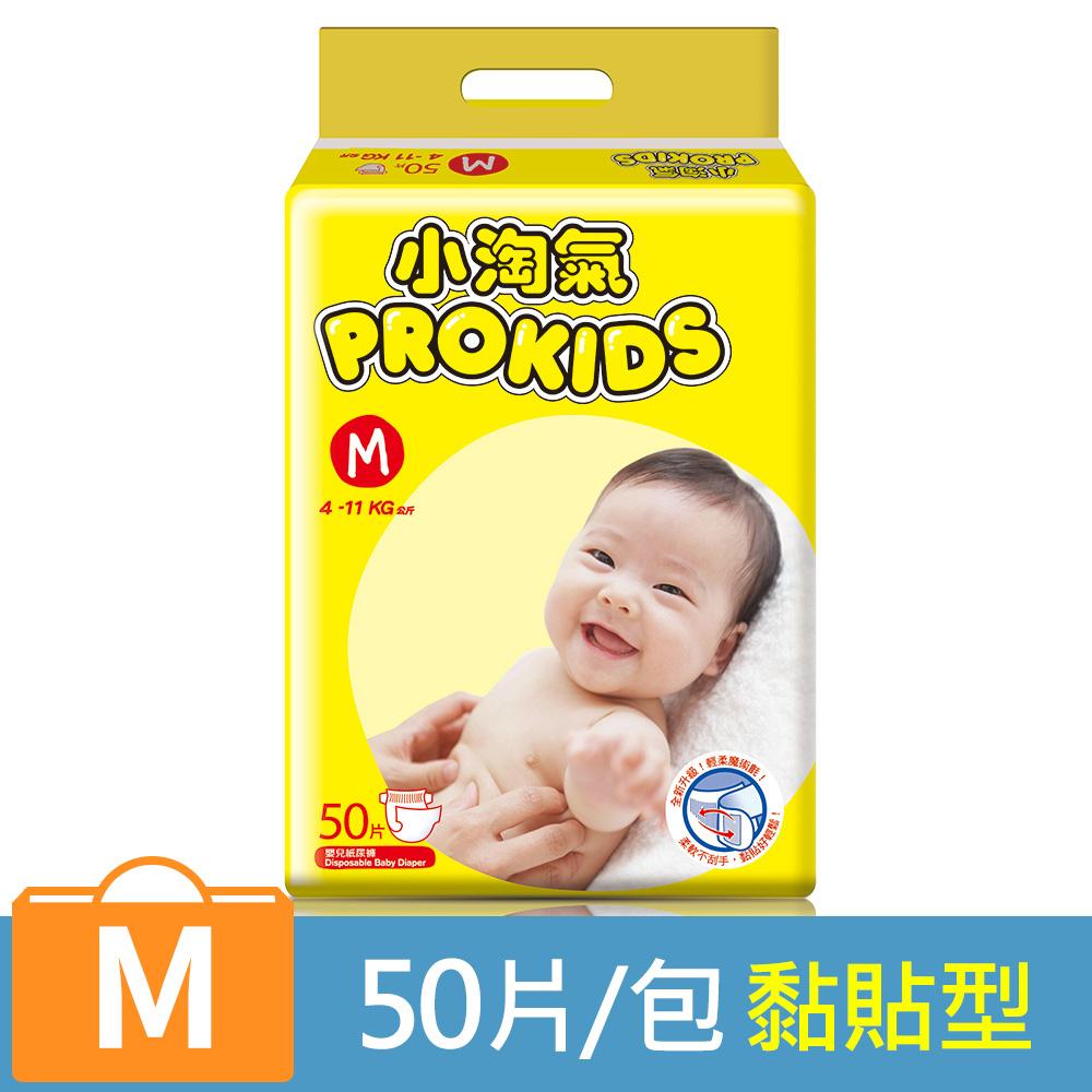 【小淘氣】透氣乾爽紙尿褲-M (50片x8包)