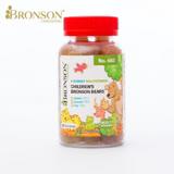 【Bronson 博爾生】兒童健康快樂綜合維他命軟糖(60顆/瓶)
