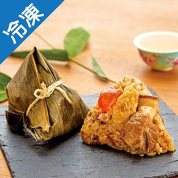 饗城珍品鮪魚粽4粒/包