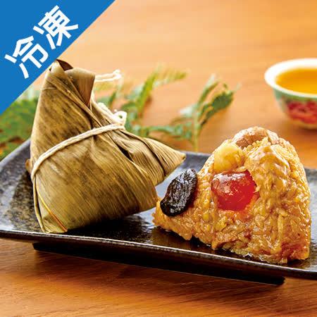 饗城養生薑黃雞肉粽4粒/包