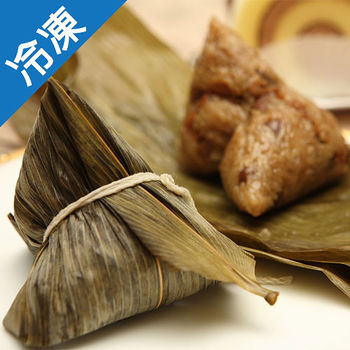 蔗香肉粽1串5粒/串