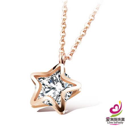 愛無限珠寶金坊 守護星-韓版鈦剛女項鏈