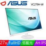 ASUS 華碩 VC279H-W 27型 IPS面板 顯示器 / 三介面 / 低藍光不閃屏