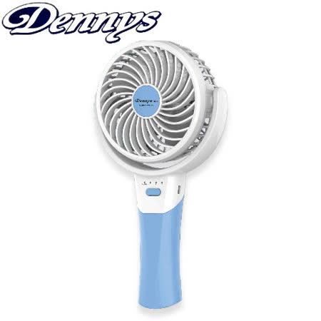 Dennys 4吋充電式迷你風扇(FN-310)-藍色 兩入組