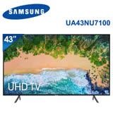 【SAMSUNG三星】 43吋 4K UHD液晶電視 UA43NU7100WXZW★加碼贈Panasonic神級吹風機EH-NA27市價2890元★
