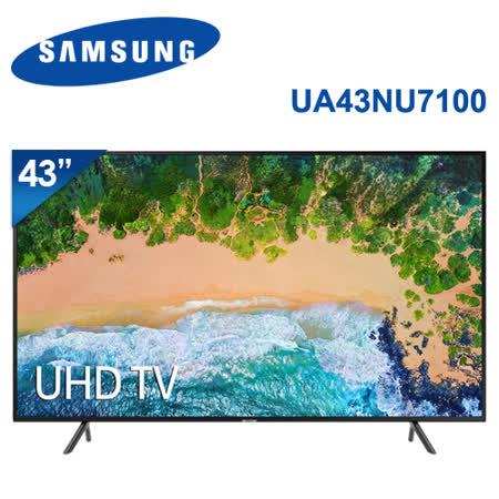 SAMSUNG 43吋 4K UHD液晶電視