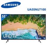 【★獨家贈山水14吋電扇】三星 SAMSUNG UA55NU7100WXZW 55吋 LED聯網4K電視 UHD SmartTV 含基本桌上安裝(UA55NU7100WXZW)