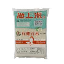 【池上鄉農會】池農有機白米1.5kg/包(任選)