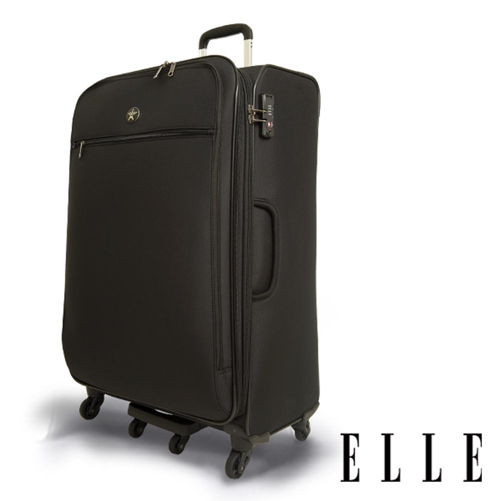 ELLE 25吋商務防盜 超輕大容量購物旅行箱
