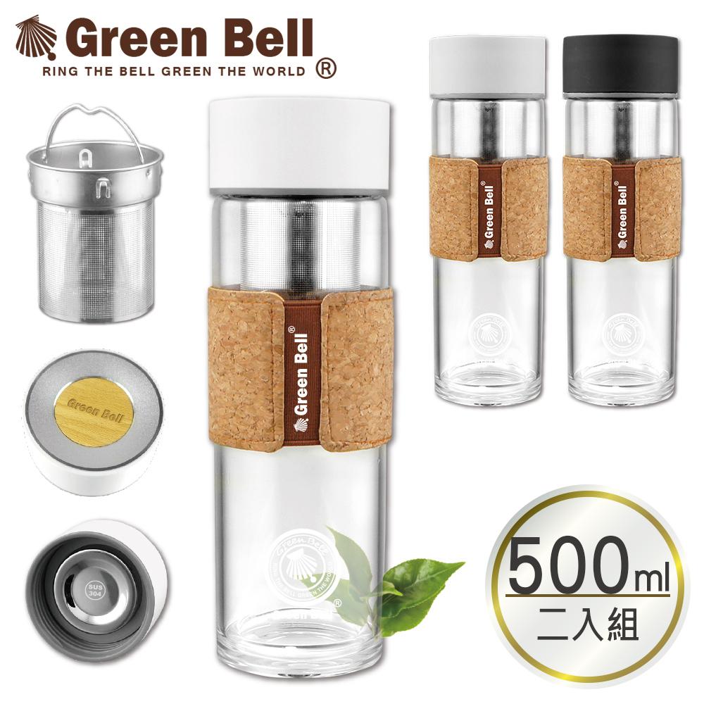GREEN BELL 綠貝 輕旅玻璃杯500ml 二入
