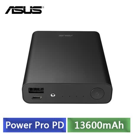 ASUS ZenPower Pro  PD 13600mAh 行動電源