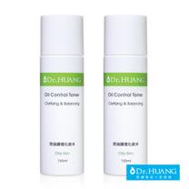 【Dr.HUANG黃禎憲】控油調理化妝水(150ml x2)