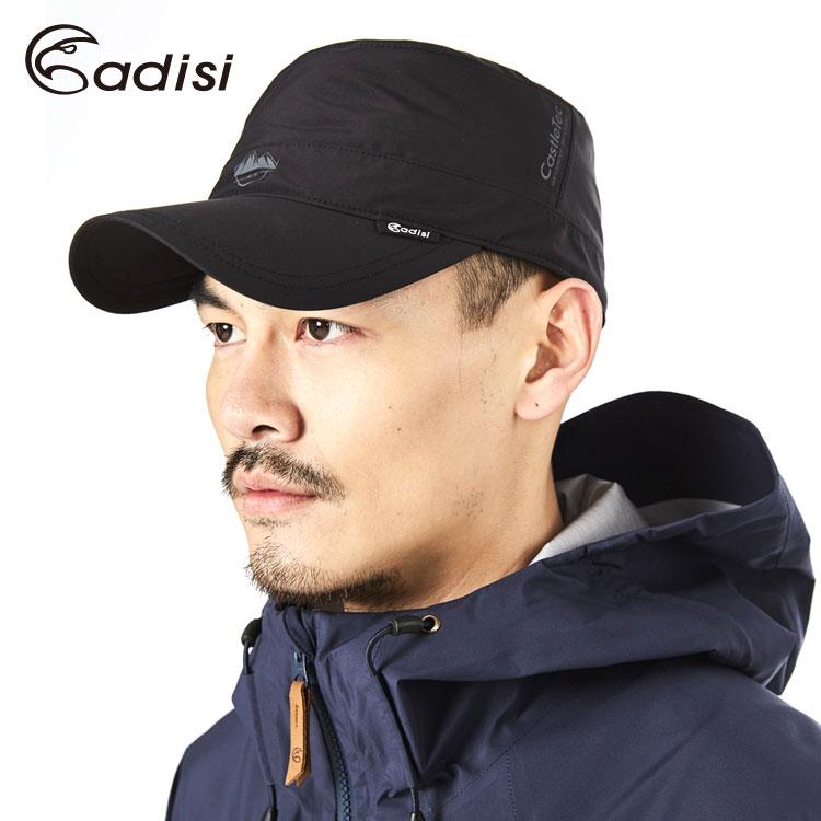 ADISI 輕量3L防水高透氣軍帽AS18010(M-XL) / 城市綠洲專賣(三層布、3Layer、防水透氣、PTFE膜)