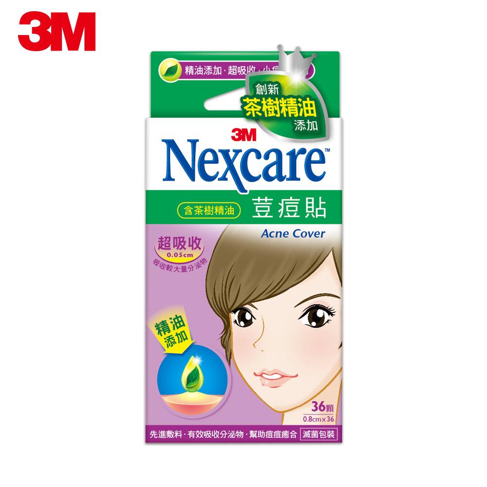 ( )3M Nexcare 茶樹精油荳痘隱形貼-小痘子