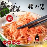 日式方形櫻花止滑耐熱合金筷10雙