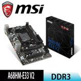 【MSI微星】A68HM-E33 V2 主機板