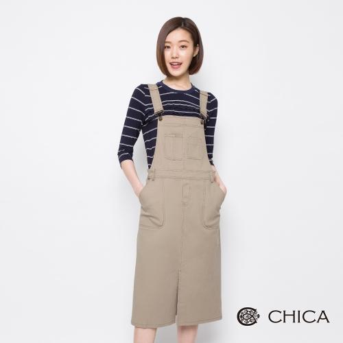 CHICA 夏日野餐配色縫線設計吊帶洋裝(2色)
