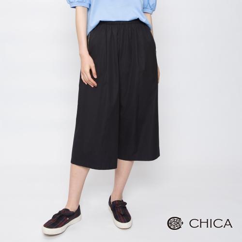 CHICA 率性騎士金屬拉鍊設計八分寬褲(1色)
