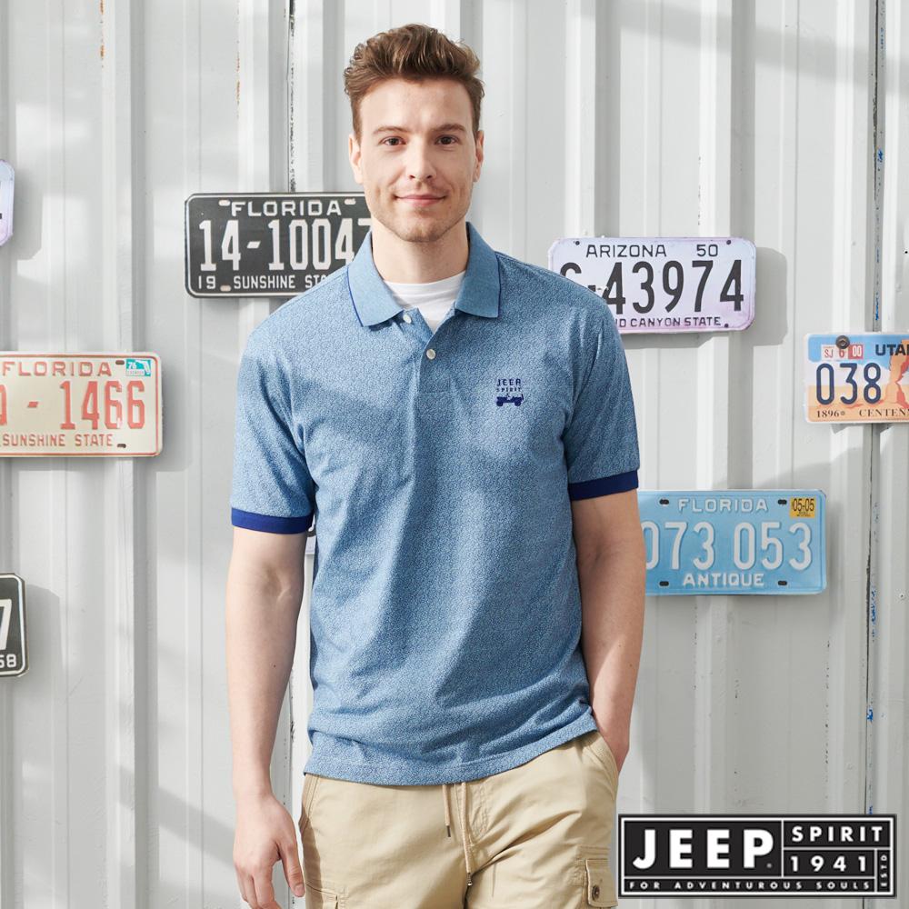 JEEP品牌經典素面短袖POLO衫-藍