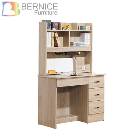 Bernice 奧利3尺書桌