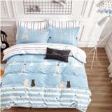 美夢元素 台製-精梳棉-兩用被床包組-在一起 (單人)