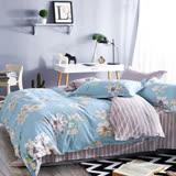 美夢元素 台製-精梳棉-兩用被床包組-香暖夢境 (單人)