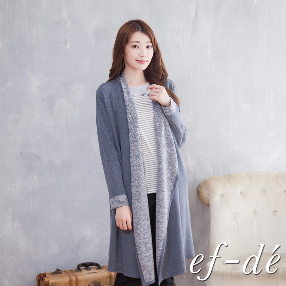 【ef-de】激安 異色長袖長版傘下擺罩衫外套(藍)