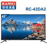 【RANSO聯碩】43型 IPS LED液晶顯示器+視訊盒(RC-43DA2)送基本安裝