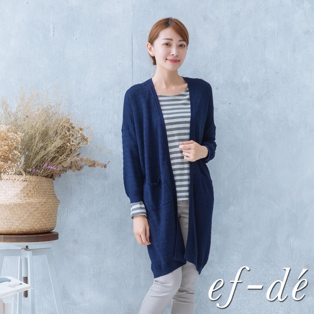 【ef-de】GO獨有 針織橫紋長版雙口袋罩衫外套(藍)