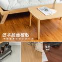 DIY仿實木地板貼片