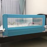 床護欄 床圍 床護欄 床欄 床邊護欄 1.0米 1.2米 1.5米 超高68cm sgs認證