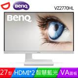 BenQ 27型 VZ2770HL 智慧藍光寬螢幕