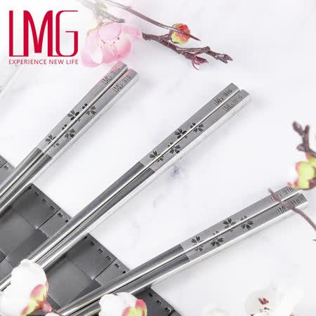 LMG 316雷射雕紋筷10雙