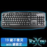 FOXXRAY 爆裂戰狐電競鍵盤(FXR-BK-23)