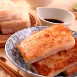 任選-義竹赫赫 港式蘿蔔糕(10片/包)