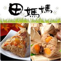 《石門農會-田媽媽》端午禮盒(芋香櫻花蝦粽*5+蛋黃粽*5)