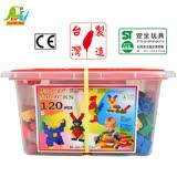 【Playful Toys 頑玩具】120PCS積木桶(積木桶120片 樂高相容 親子互動 兒童玩具 早教益智 桶裝積木 台灣製造 積木 大顆粒積木)
