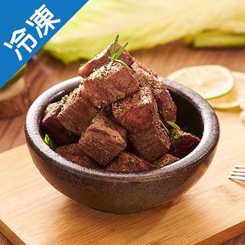 【美國特選級】冷凍 骰子牛肉2包(400G/包)