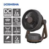 日本DOSHISHA 遙控擺頭DC循環扇 FCS-193D DWD