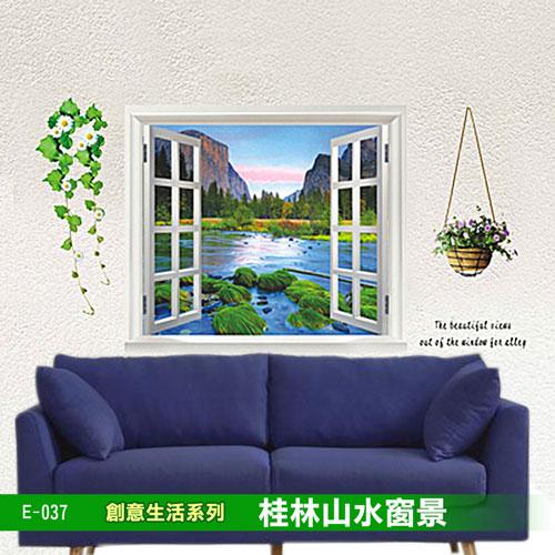 E-037創意生活系列-桂林山水窗景 大尺寸高級創意壁貼 / 牆貼