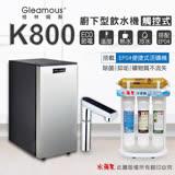 K-Touch K800 2.4吋雙螢幕折疊式手機 老人機