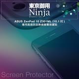 【東京御用Ninja】ASUS ZenPad 10 Z301ML (10.1吋)專用高透防刮無痕螢幕保護貼